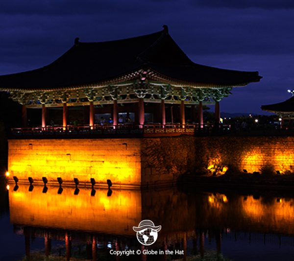 Donggung Palace in Gyeongju, South Korea
